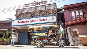 รีวิวเที่ยวตามหนังไทย